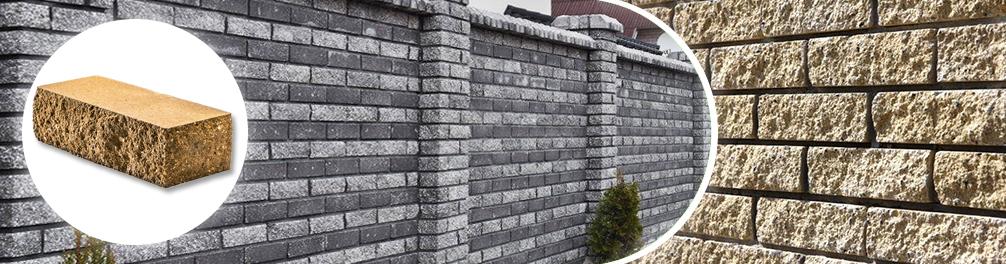 купить кирпичи из бетона