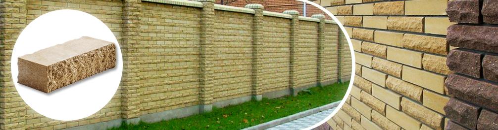 Купить кирпичи из бетона растворитель бетона купить недорого на torgsp