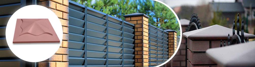 Столбики для забора из бетона купить в гомеле бетон грозненская самара